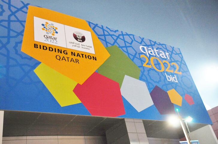 2022-World-Cup-Qatar